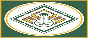 Agency Riyadh Municipality for the Municipalities of the Region
