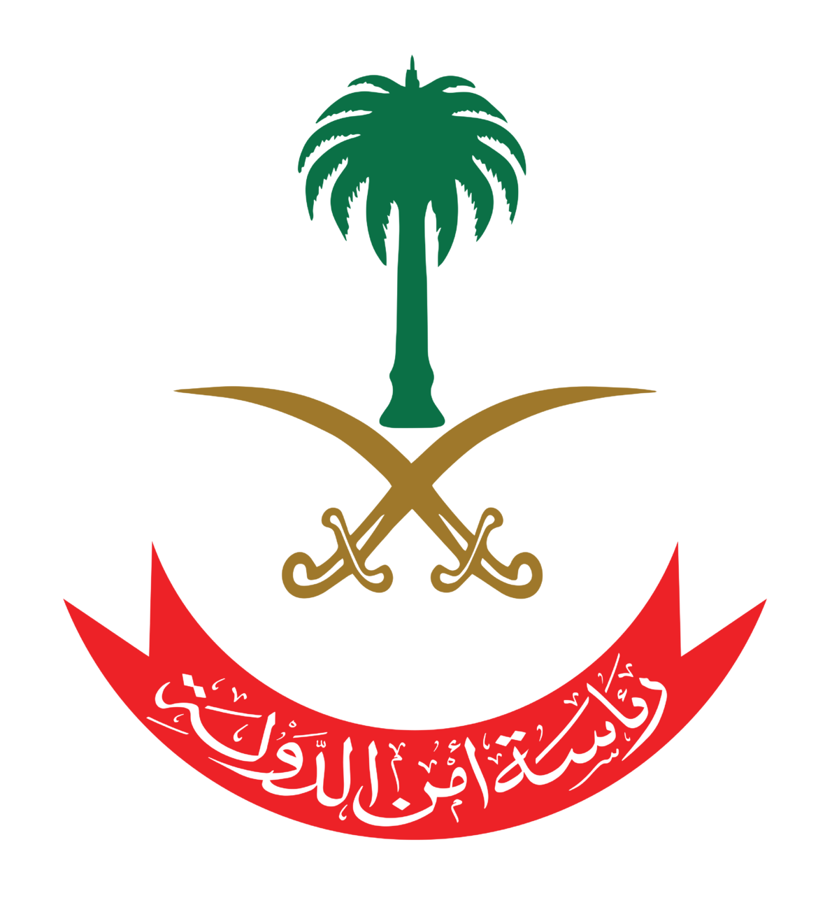 Presidency of State Security