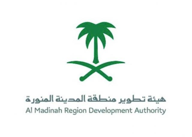 Madinah Development Authority Project